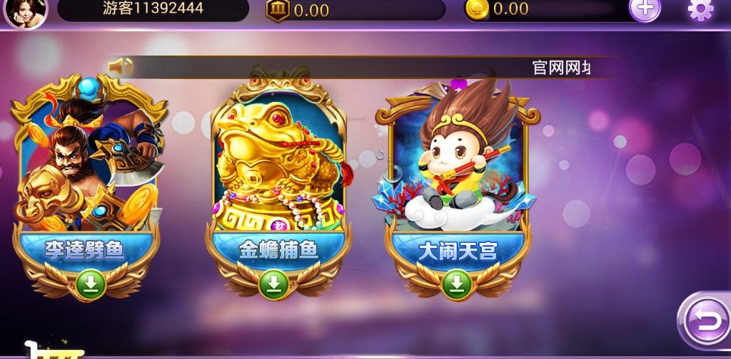 大吉大利送3元现金棋牌游戏3