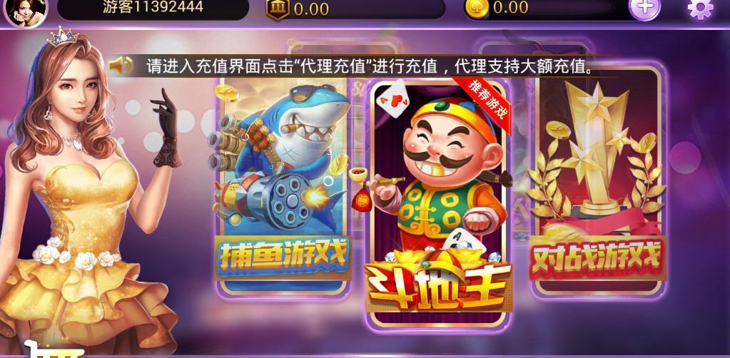 大吉大利送3元现金棋牌游戏2