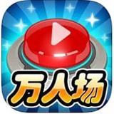 万人棋牌app