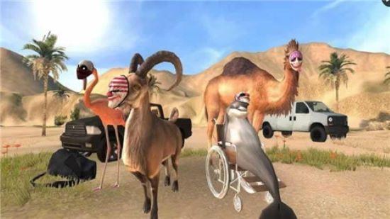 模拟山羊收获日官方版