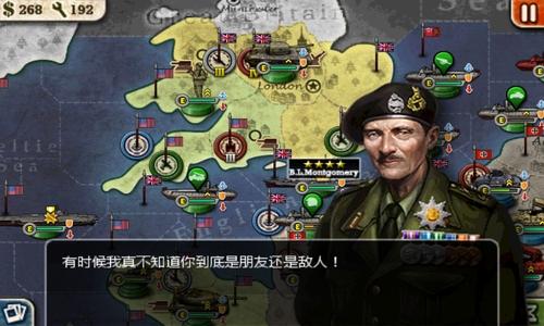 世界征服者2明清战争安卓版