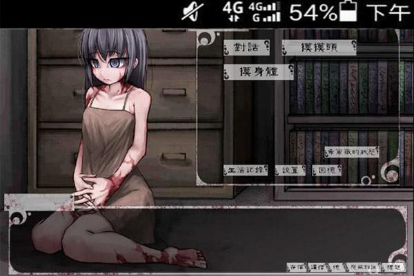 奴隶少女希尔薇游戏下载
