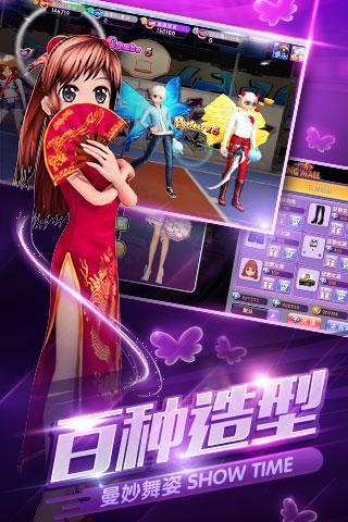 劲舞团手机下载正版