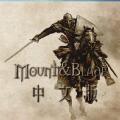 骑马与斩杀2最新版中文版  2.1