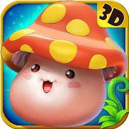 冒险王3D果盘版无限金币版  1.0.0