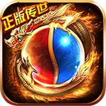 传奇世界仗剑天涯BT版  1.0.0