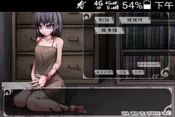 奴隶少女希尔薇下载中文版