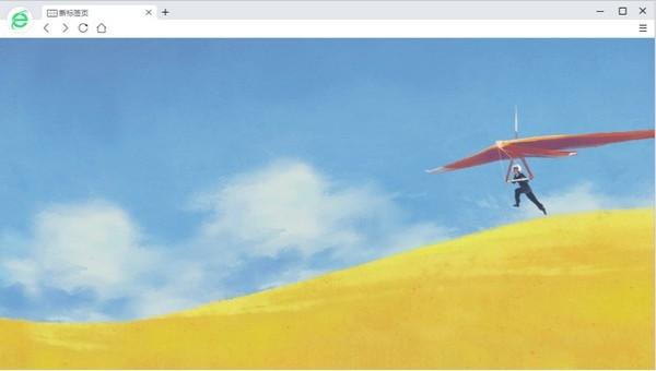 360安全浏览器官方最新版