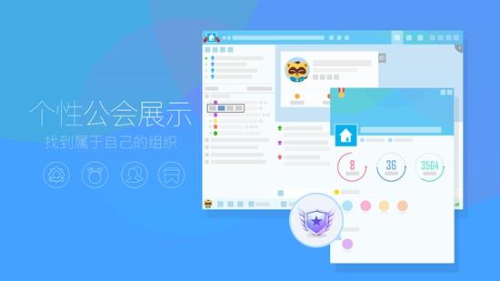 yy语音官方最新电脑版