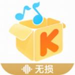 酷我音乐app下载安装