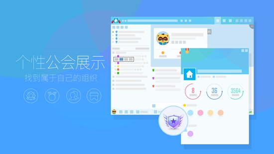 yy语音官方最新电脑版PC版