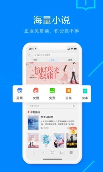 搜狗浏览器app手机最新版