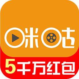 咪咕视频官方最新版电脑版  v4.4.0.506