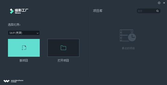 喵影工厂官方电脑版