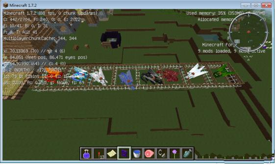 我的世界1.7.2龙骑士mod整合包