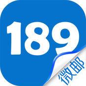 189邮箱app下载