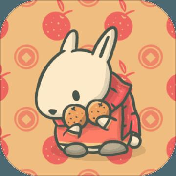 月兔历险记苹果版