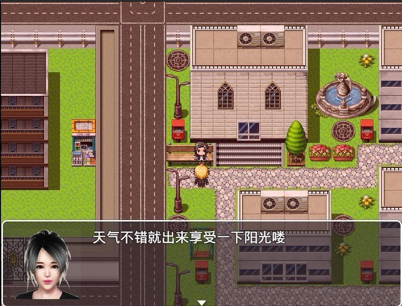 魔矢幻想1.2安卓下载