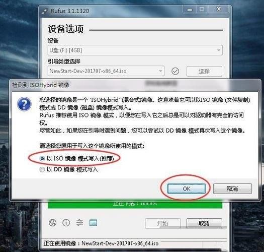 鸿蒙系统官网下载电脑版