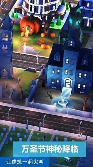 模拟城市破解版无限金币下载