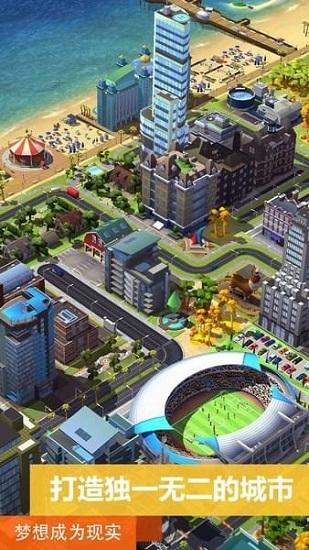 模拟城市破解版无限金币绿钞下载