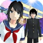櫻花校園(yuan)模擬(ni)器2021版中文版最新版