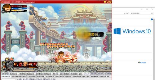 造梦西游3修改器最新版下载