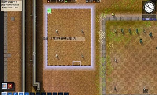 监狱建筑师2无限金币下载