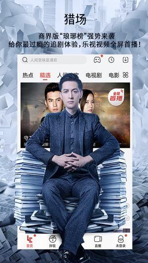 2018先锋影音app官网最新版
