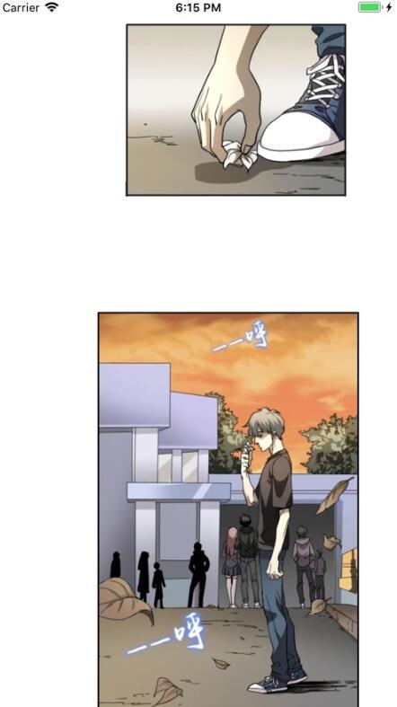 漫画盒子app官方手机版