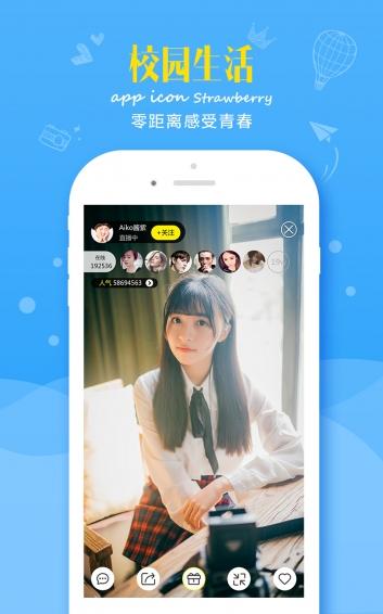 迅雷直播app安卓手机版