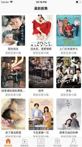 日剧tv下载app免费版下载