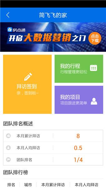 开单宝app官方手机版300
