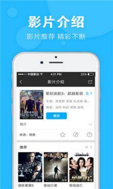 ly6080蓝雨app安卓手机版