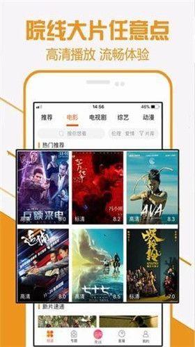 22eee依依社区app官方手机版