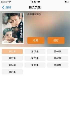 日剧tv下载app下载官方免费版