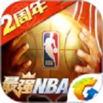 最强NBA下载安装