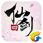 仙劍奇俠(xia)lai) si)手機版單機4.99