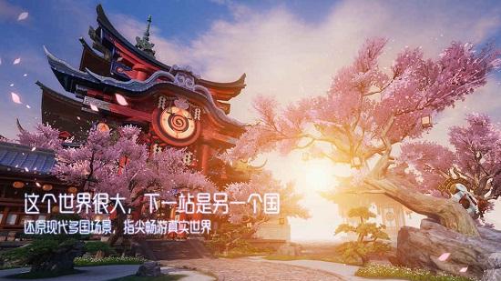 龙族幻想手游腾讯版
