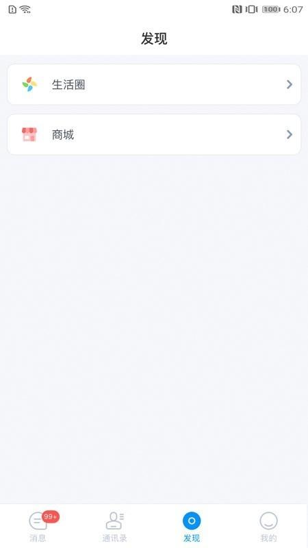 信枫苹果版
