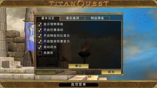 泰坦之旅手游最新版下载ios