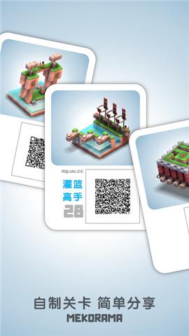 机械迷宫游戏下载苹果版