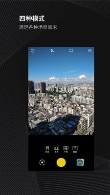 广角相机苹果版