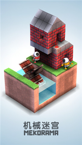 机械迷宫游戏下载安卓版