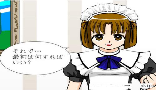 女仆调教模拟器手机版