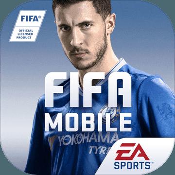 fifa mobile安卓国际版