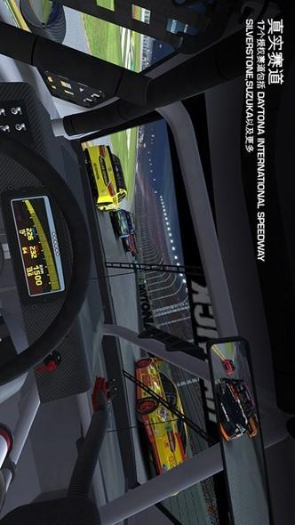 真实赛车3手游安卓版