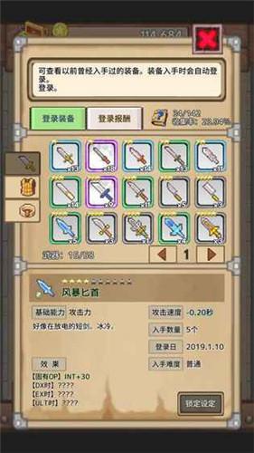 宝藏猎人手游IOS版