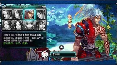仙缘游戏下载安卓版