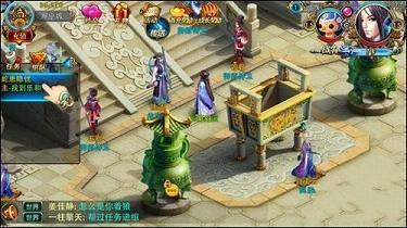 仙缘游戏下载IOS版